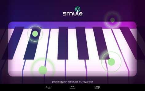 Magic Piano взлом (Мод со всеми песнями)