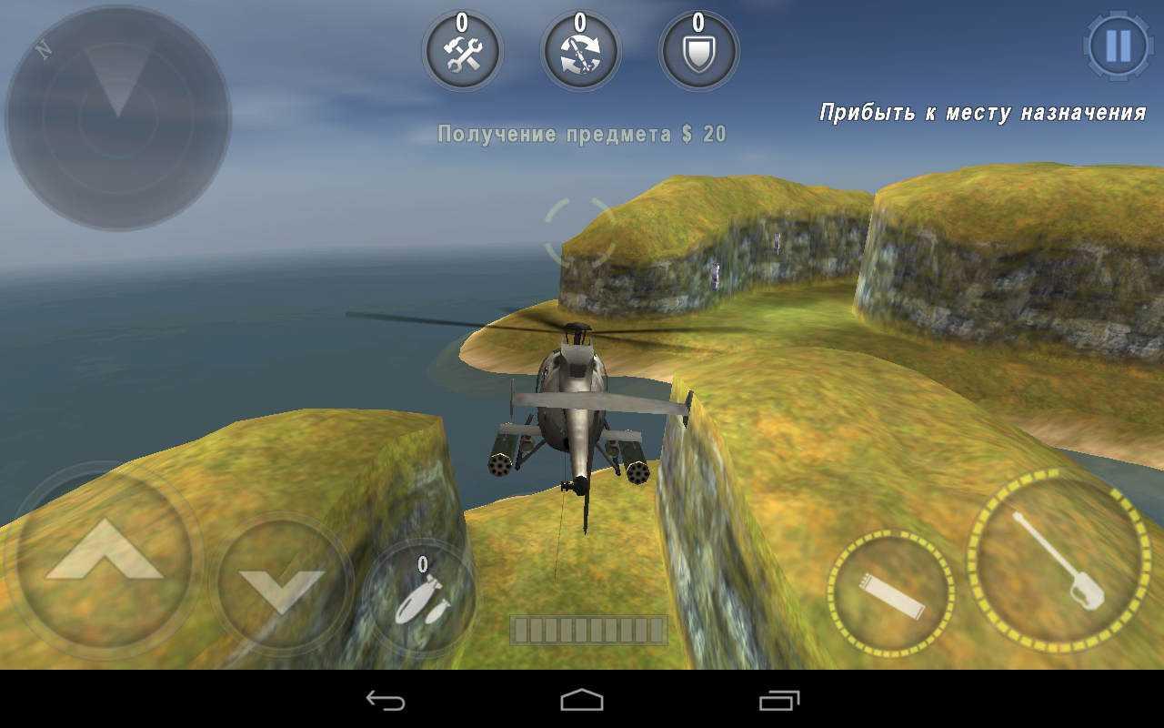 Gunship battle: Second war взлом - mods …