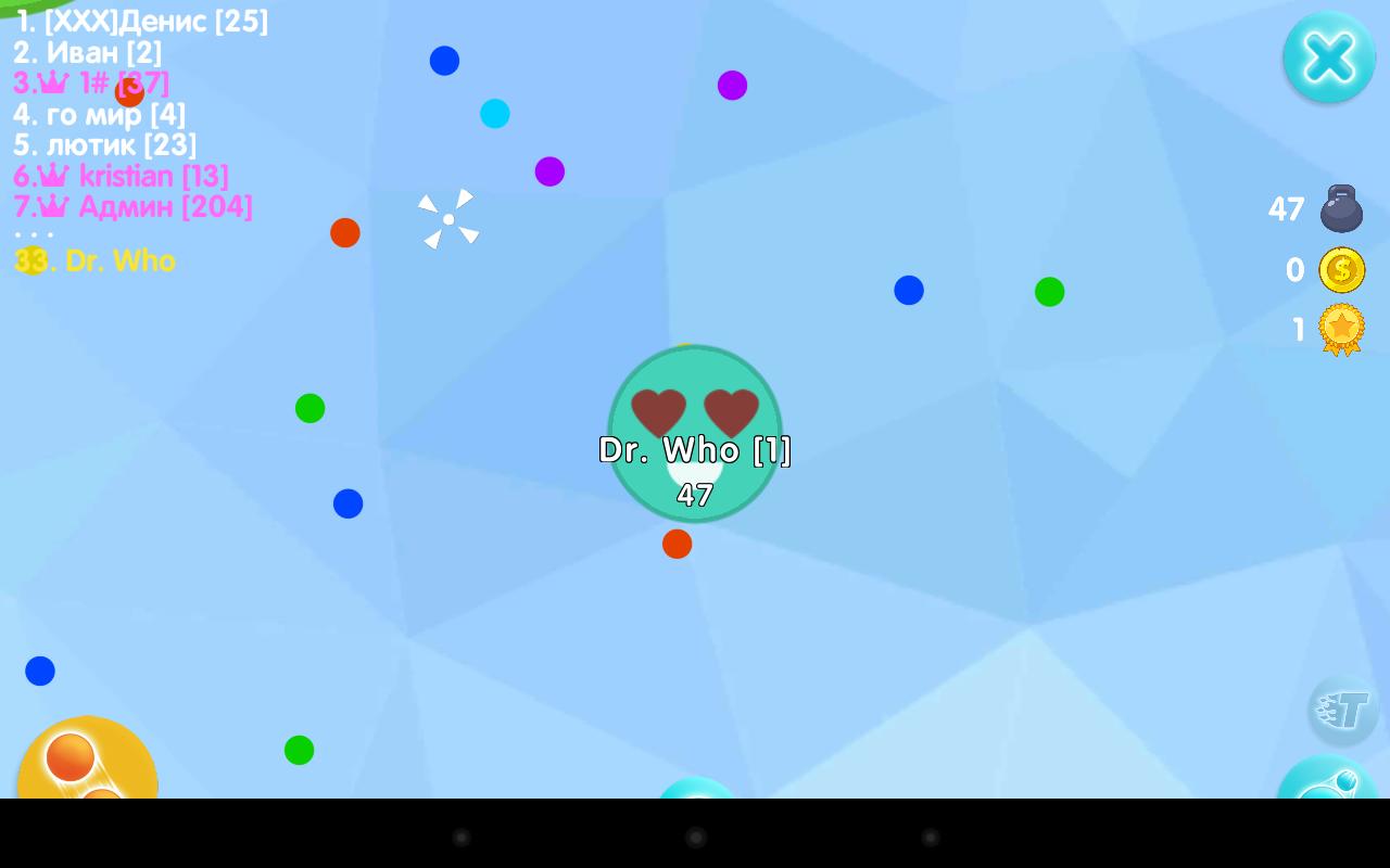 голодные игры агарио мод на андроид