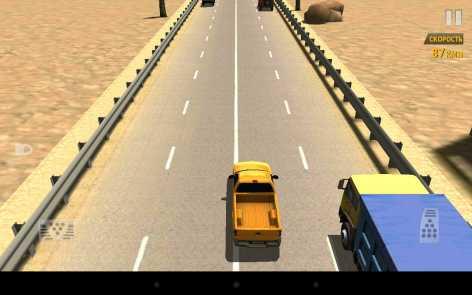 Взлом Traffic Racer [Чит много денег]