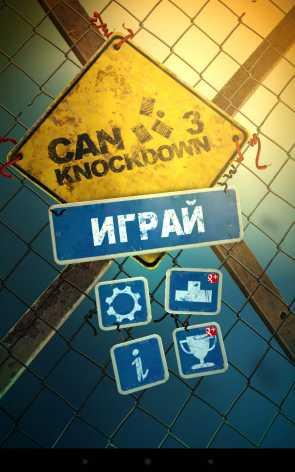 Can Knockdown 3 взломанная полная версия