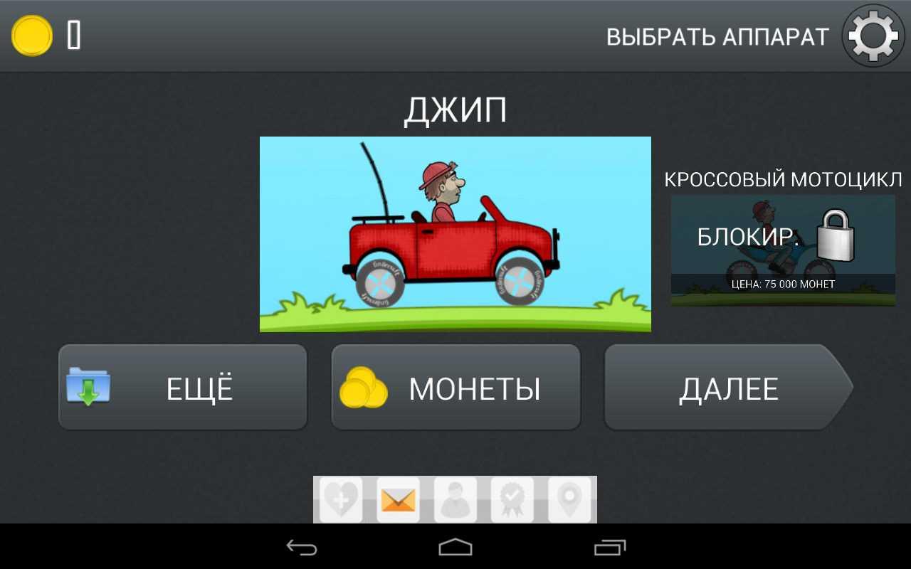 Автомобилист. org - Клуб любителей автомобилей