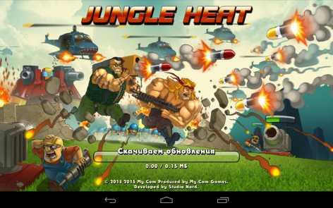 Jungle Heat читы и взлом
