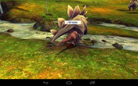 Взломанный Dino Hunter: Deadly Shores [Чит на много денег]