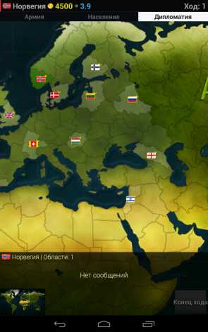 Age of Civilizations [full]
