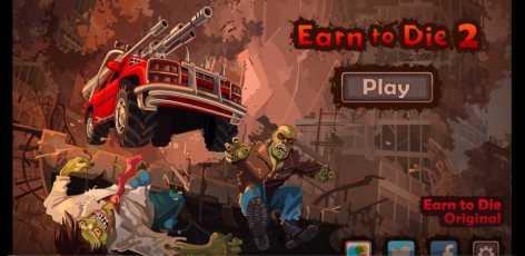 Earn to Die 2 взлом (чит много денег)
