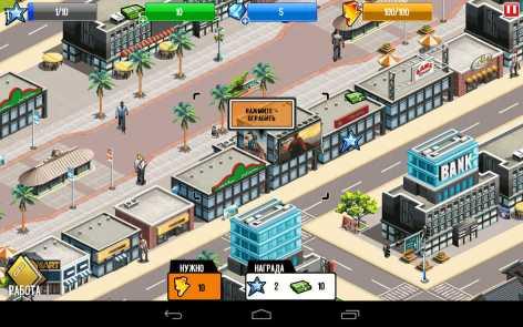 Gangstar City взломанный на Много денег