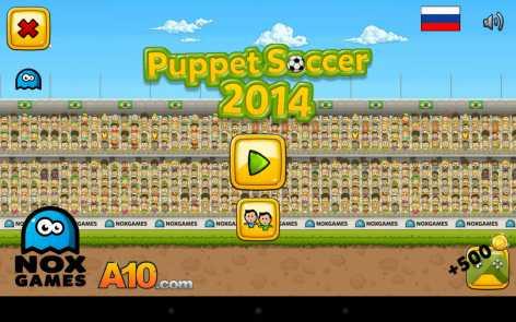 Взлом Puppet Soccer 2014 (Чит много денег)
