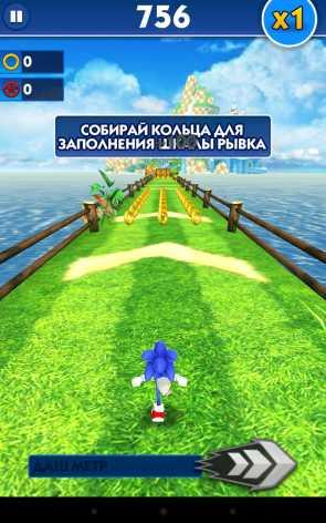 Sonic Dash взломанный на много денег