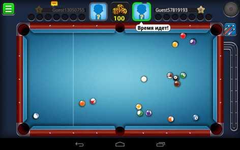 Взломанный 8 Ball Pool (чит много денег)