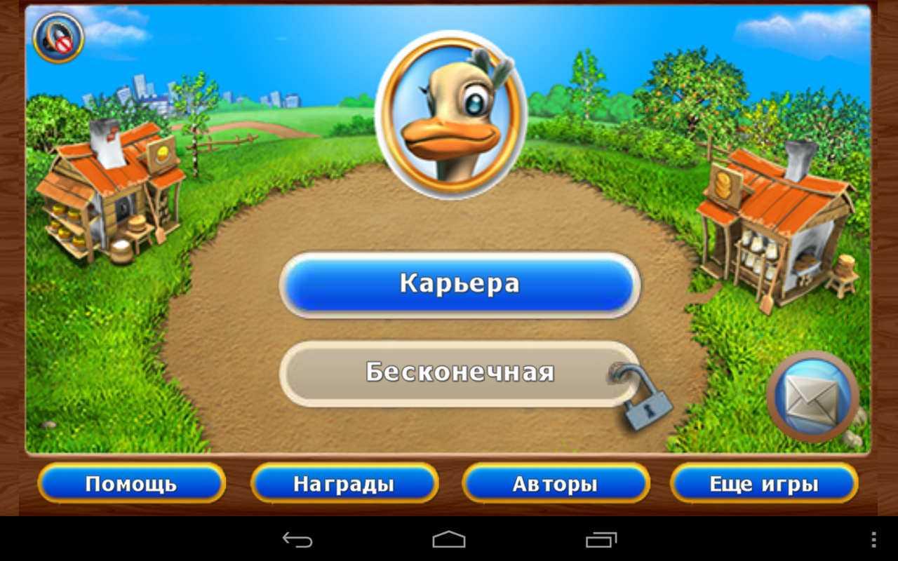 Все новые игры онлайн про ферму