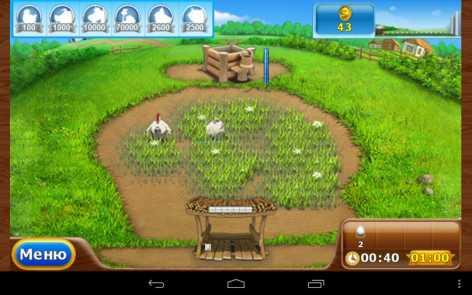 Веселая Ферма 2 взломанная полная версия