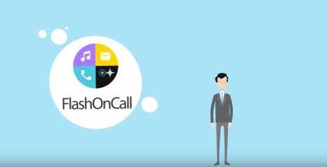 Flash On Call (full)