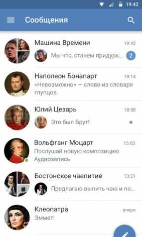 ВКонтакте 3.15.4