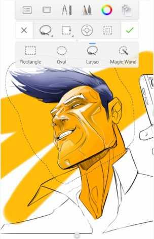 Autodesk SketchBook (full)
