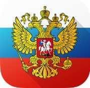Симулятор России взломанная