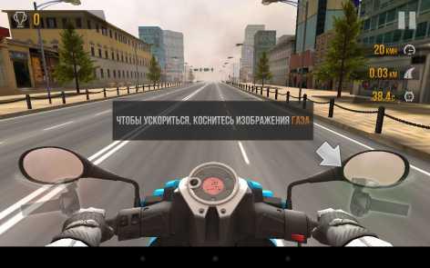 Взлом Traffic Rider на много денег