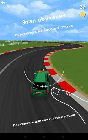 Взлом Thumb Drift - Furious Racing