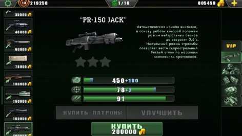 Взломанная Zombie Shooter (Мод много денег)