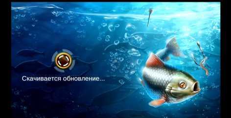 Взломанная Рыбное место: Большой улов (Чит много денег)