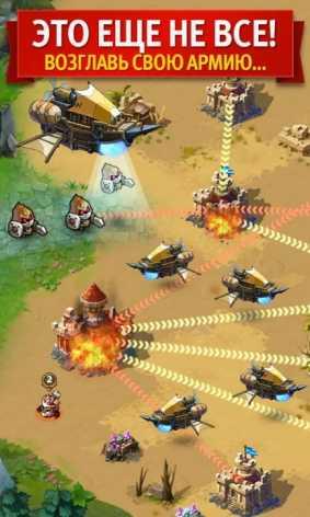 Magic Rush: Heroes взломанный