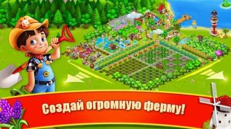 Семейная Ферма взломанная на много денег