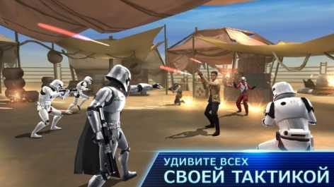 Взломанный Star Wars: Galaxy of Heroes (Мод на энергию)