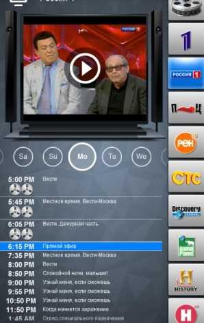 Бизон ТВ полная взломанная версия