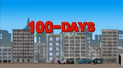 Взломанная 100 DAYS - Zombie Survival (Мод много денег)