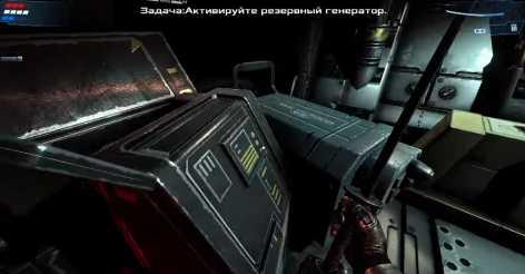 Dead Effect 2 взломанный (Чит много денег)