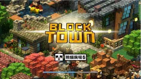 Block Town - craft your city! взломанный