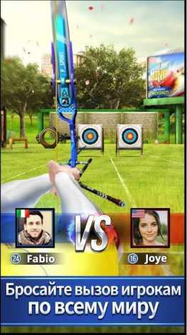 Взломанная Archery King