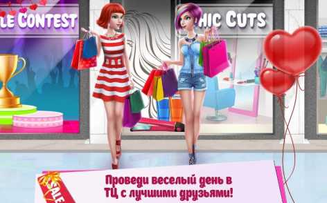 Девчонка в магазине взломанная