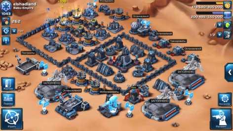 Взломанная Звездные войны: Вторжение