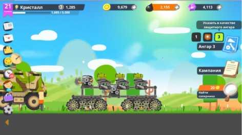 Взломанная Супер битва танков