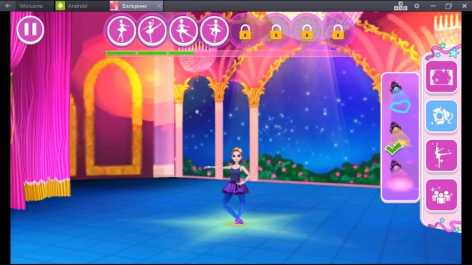 Полная версия Красавица Балерина