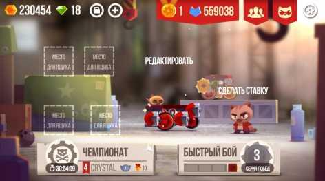 CATS: Crash Arena Turbo Stars взлом (Чит много денег)