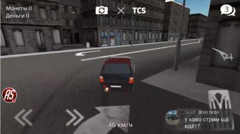 Russian Rider Online взломанная