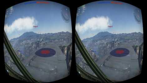 Trinus VR полная версия (Мод)