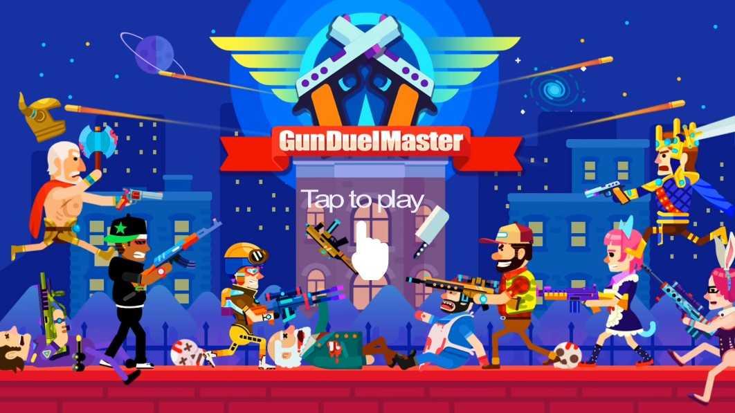 Master for Minecraft- Launcher взлом (Мод много денег) на