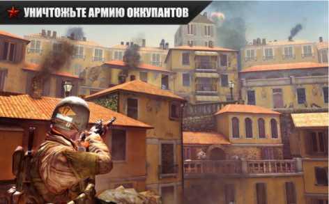 FRONTLINE COMMANDO: WW2 взлом (много денег)