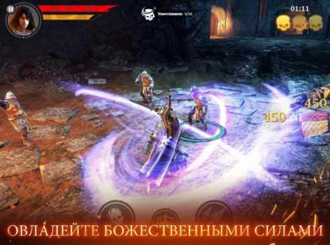 Iron Blade: Средневековье взломанная на много денег