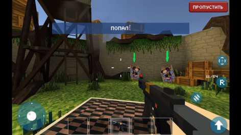 Mad GunZ — безумные стрелялки онлайн взломанный