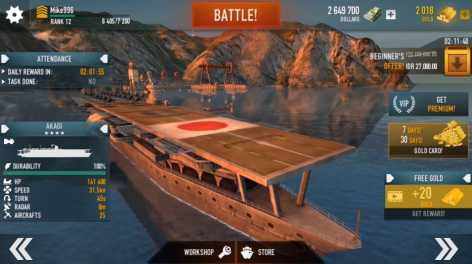 Battle of Warships (взломанная: много денег)