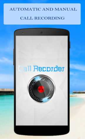 Call Recorder (русская)
