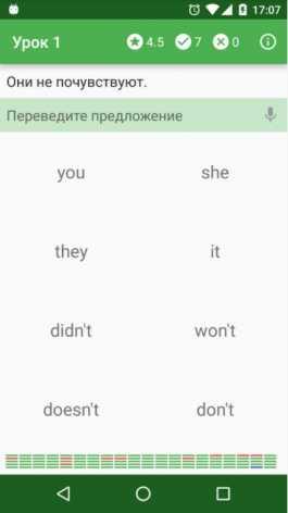 Полиглот - Английский язык полная версия