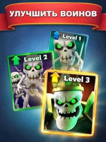 Castle Crush: Карточные игры онлайн взлом (много денег)