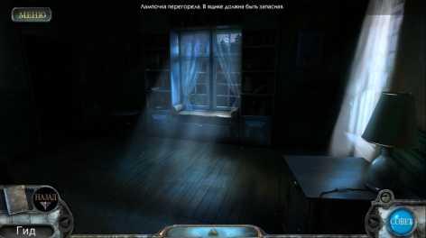 True Fear: Forsaken Souls полная версия