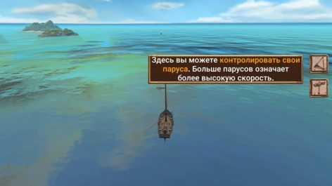 Взломанный Ships Of Battle Age Of Pirates (Mod: много денег)
