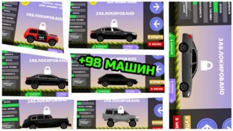 Взломанный Езда по бездорожью России (Мод много денег)